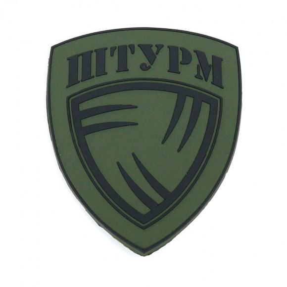 Шеврон STURM - PVC