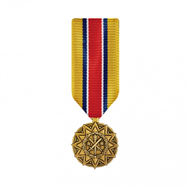 """Медаль Армійського резерву """"За досягнення"""""""