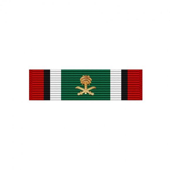 """Планка медалі """"За звільнення Кувейту"""" (Saudi Arabian)"""