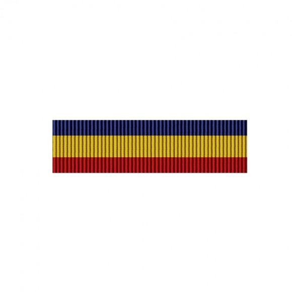 Подяка президента США військовому підрозділу ВМС