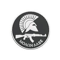 Эмблема MOLON LABE AK [8FIELDS]