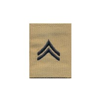 Муфта US Army Corporal - Desert DCU