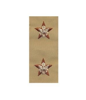 Набір нашивок US Army General Staff - Desert DCU