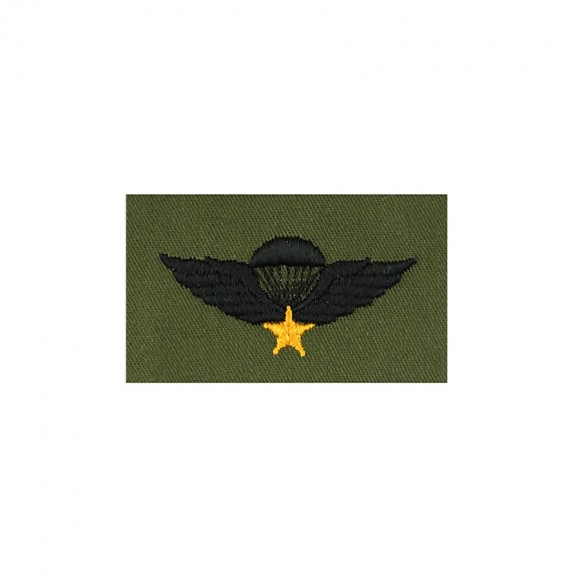 Нашивка South Vietnam Parachute Jump Wings - Olive Green
