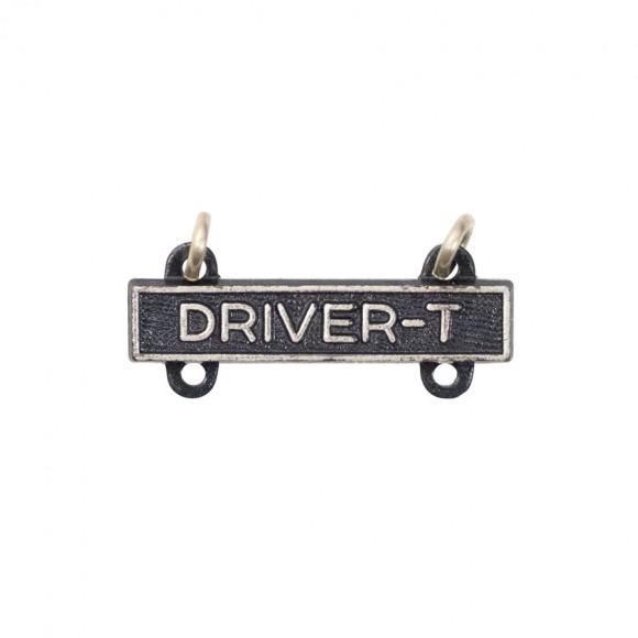 Кваліфікаційний знак DRIVER-T, оксидований