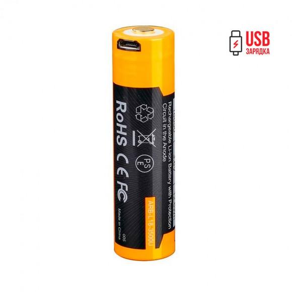 Акумулятор 18650 Fenix 3500 mAh ARB-L18-3500U micro usb