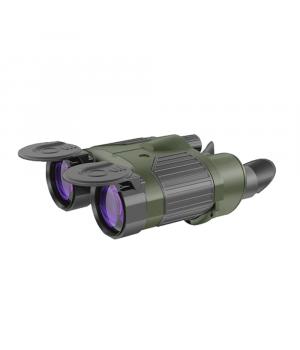Бинокль YUKON Pulsar Expert VMR 8х40