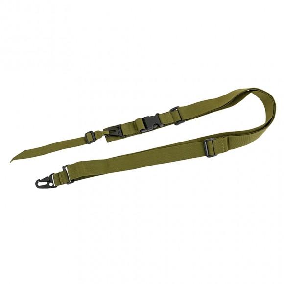 Ремінь для MP5/G3/M4 - триточковий - Nylon