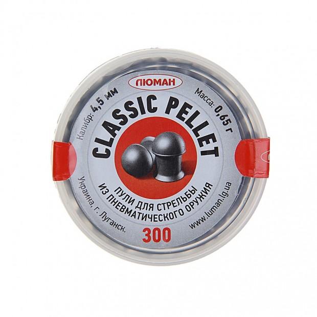 Кулі ЛЮМАН круглоголові - кал. 4.5 мм, 0.65 г, 300 шт.