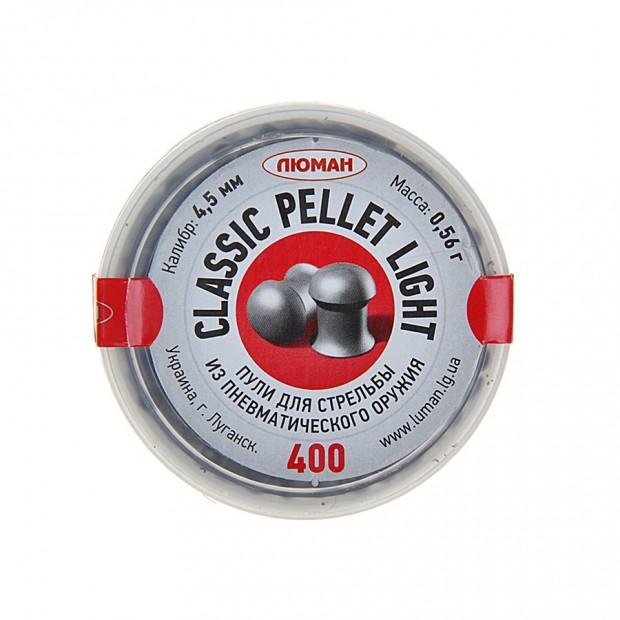 Кулі ЛЮМАН круглоголові - кал. 4.5 мм, 0.56 г, 400 шт.
