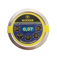 Кулі WINNER - кал. 4.5 мм, 0.57 г, 500 шт.