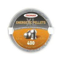 Кулі ЛЮМАН Energetic - кал. 4.5 мм, 0.85 г, 400 шт.